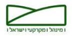 מנהל מקרקעי ישראל